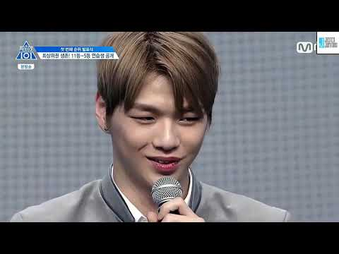 WANNA ONE 워너원 ONGNIEL In PRODUCE 101 S2 [PART 1] With Lee Woojin