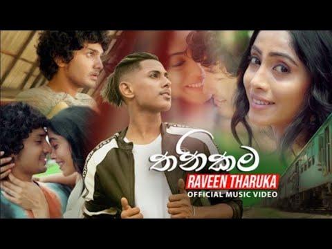 thanikama-(තනිකම)---raveen-tharuka-(sudu-mahaththaya)-music-2019- -raveen-new-song-2019