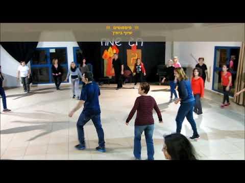 ארץ נהדרת, ריקוד מעגל אבנר נעים, Eretz Nehederet Circle Dance