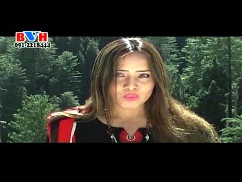 Nadia Gul Pashto New Song - Zama Sada Janan Zama Ke