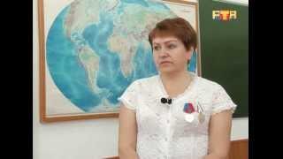 Медали учителю географии Шкутовой