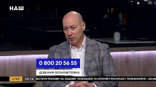 Гордон: Путин сказал Лукашенко: \