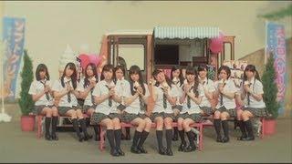 2013年6月19日発売 NMB48 7thシングル「僕らのユリイカ」のType-Bに収録...