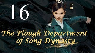 Download lagu The Plough Department of Song Dynasty 16丨The Celestial Guards of Song Dynasty 16