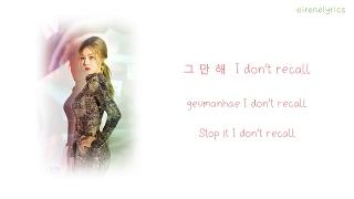KARD - Don't Recall Lyrics [Han Rom Eng] Color Coded