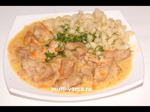 Рецепт гуляша из свинины с подливкой в мультиварке с фото