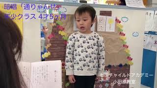 体験レッスン受付中!0465-23-7739 ブログ→ http://shichidaod.i-ra.jp/...