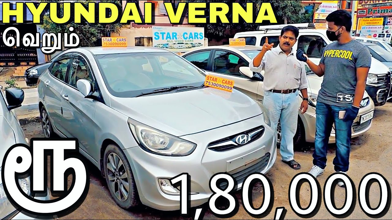 USED CARS FOR SALE AT LESS PRICE   Verna   Used Cars For Sale In Chennai   SecondHand Cars TamilNadu