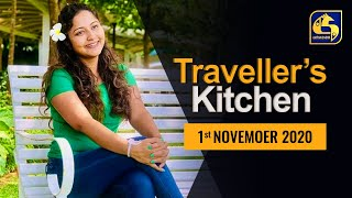 TRAVELLER'S KITCHEN ll 2020 -11- 01 Thumbnail