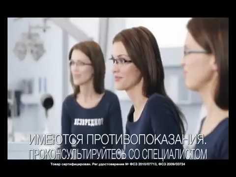 Заказать контактные линзы acuvue фирмы johnson&johnson в интернет магазине netoptika. Ru по очень низким ценам!. Купить линзы акувью в москве значит подарить глазам комфорт!