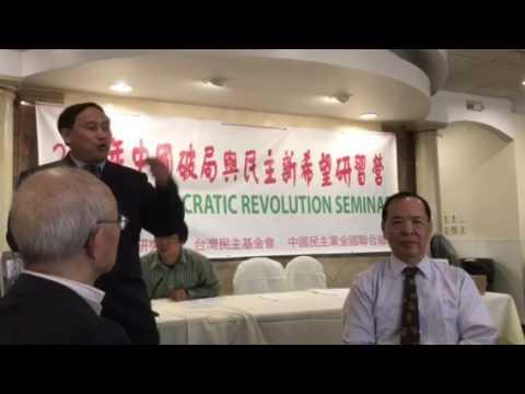 王军涛:吸取过往民运教训