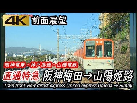 Drugs and lawlessness in San Francisco   TenderloinKaynak: YouTube · Süre: 11 dakika31 saniye