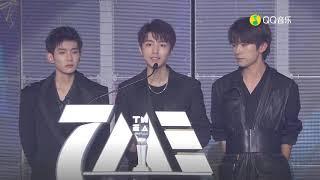 TMEA騰訊音樂娛樂盛典-TFBOYS頒獎-最受歡迎團體獎|20191208
