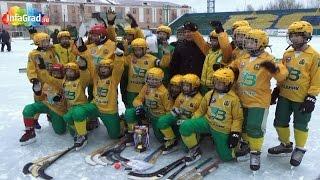 В Архангельске прошел юношеский турнир по хоккею с мячом