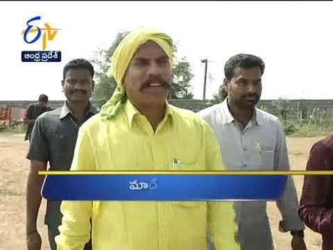 9 AM | Ghantaravam | News Headlines | 24th March 2019 | ETV Andhra Pradesh