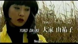 Kill Devil 2004 Trailer II (eng sub)