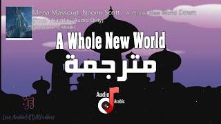 "Mena Massoud, Naomi Scott - A Whole New World (From ""Aladdin"") with lyrics مترجمة"