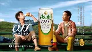 アサヒビール http://www.asahibeer.co.jp/ アサヒビール ...