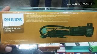 || Philips Heavy Duty Relay wiring Kit ||