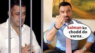 Ajaz Khan's SHOCKING ANGRY Reaction On Salman Khan 5 Years Jail