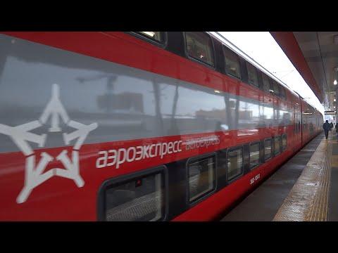 МЦД-1 двухэтажный ЭШ2-024 о.п. Немчиновка - ст. Одинцово, 99км/ч
