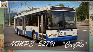 Транспорт в России. Троллейбус МТРЗ 52791  Transport In Russia. Trolley MTRZ 52791