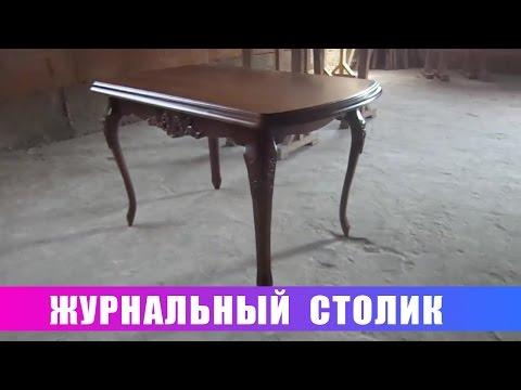 Сигнал Сп впрац по тел Продам журнальн продам, фото