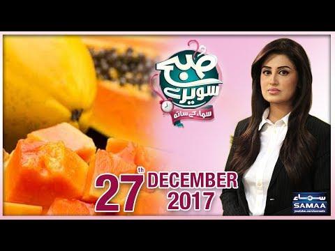Subah Saverey Samaa Kay Saath - SAMAA TV - 27 Dec 2017 - Morning Show