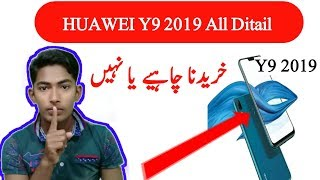 Huawei Y9 2019 full ditail buy or not buy