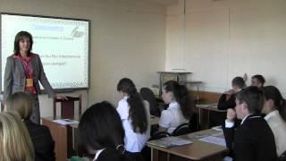 Урок обществознания, Дербина_И.С., 2012