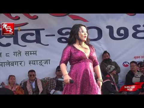 स्याङ्जा महोत्सवमा ज्योति मगरको अहिले सम्मकै हट प्रस्तुति | Jyoti Magar Live Performance | Syangja