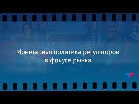 Статья 75 НК РФ. Пеня