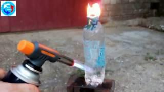 Проводим ОПЫТ: газовая горелка + пластиковая бутылка наполненная водой