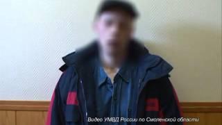 В Смоленске задержали насильника напавшего с ножом на 8-летнюю девочку(, 2016-05-06T10:12:56.000Z)
