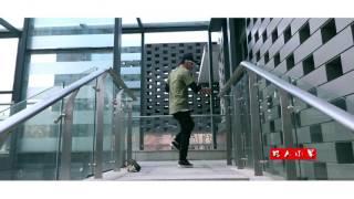 Tez Cadey - Seve (Radio Edit) Freeskate舞蹈 凡人小军