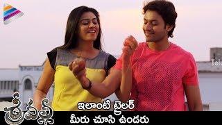 Srivalli movie latest trailer 2 | neha hinge | rajath | telugu movie trailers | telugu filmnagar