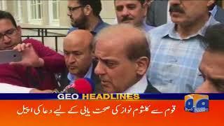 Geo Headlines - 11 PM - 16 June 2018