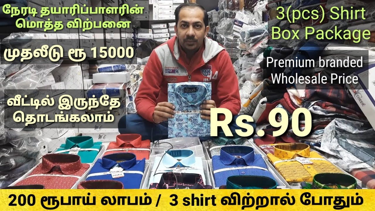 business ideas in tamil, small business idea   business ideas, small business  தொழில் வாய்ப்பு