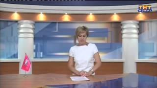 Экспресс-новости 25августа(1. Чтобы обеспечить безопасность. В Саратовской области завершилось плановое антитеррористическое учение...., 2014-08-26T09:43:50.000Z)