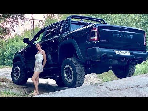 ЛУЧШИЙ В МИРЕ! Нереальный RAM TRX за 14 млн. Круче Toyota Land Cruiser 300 и Cadillac Escalade