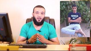 عبدالله الشريف - حقيقة تسريب سيناء