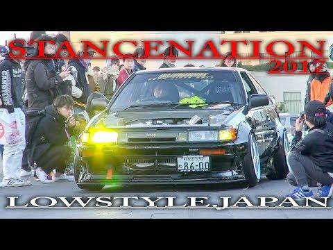 【2017 アワード受賞車】スタンスネーション STANCENATION JAPAN CAR AWARD