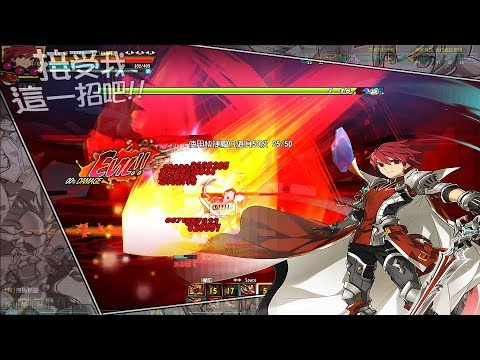 Elsword Knight Emperor 10 1 Hero Mode Youtube