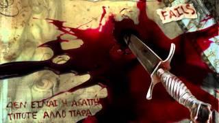 Diafana Krina - Virginia Clemm (lyrics)