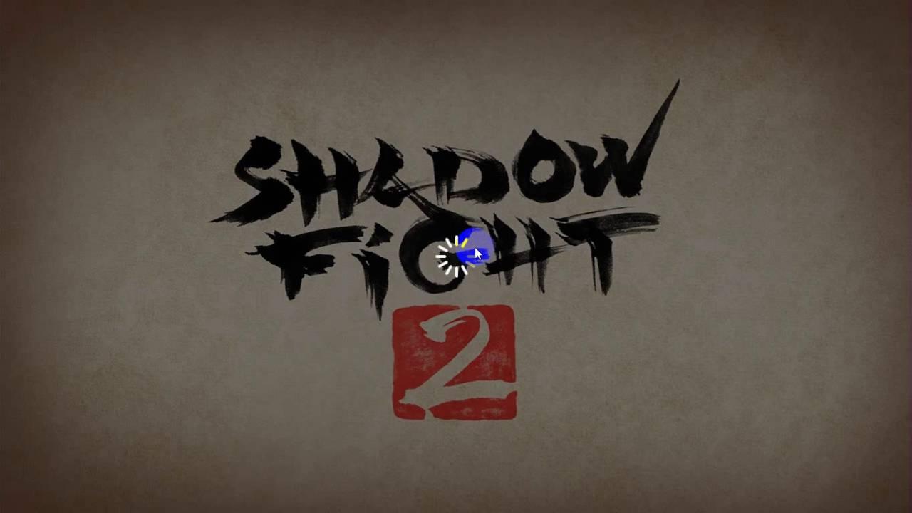 تهكير لعبة shadow fight 2 للكمبيوتر