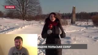 Анатолий Шарий. История с польским памятником