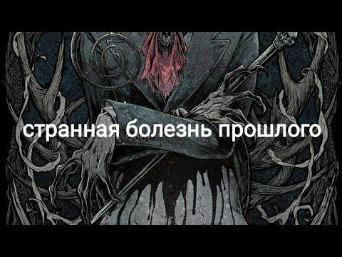 Мертвые души. Черно -белый Гоголь и чахоточные странности.