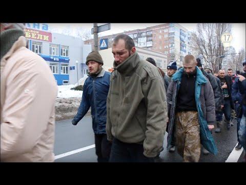Запретный Донбасс. Пленные