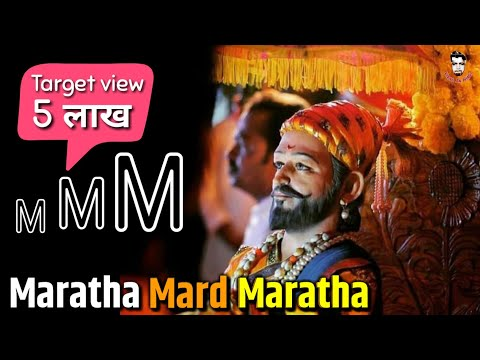 Maratha Mard Maratha video  '' मराठा मर्द मराठा '' #Shivaji Maharaj movie, Swarajya (Marathi Paul...