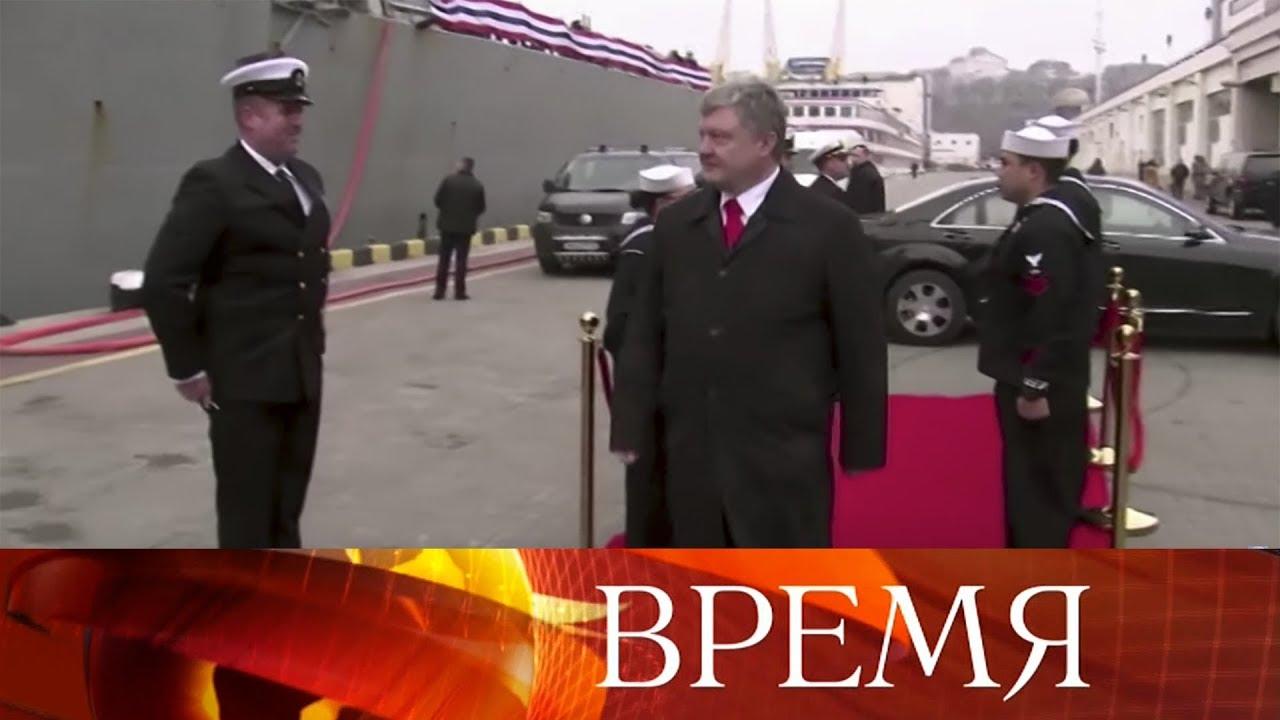 Вокруг украинского президента Петра Порошенко разразился громкий скандал.